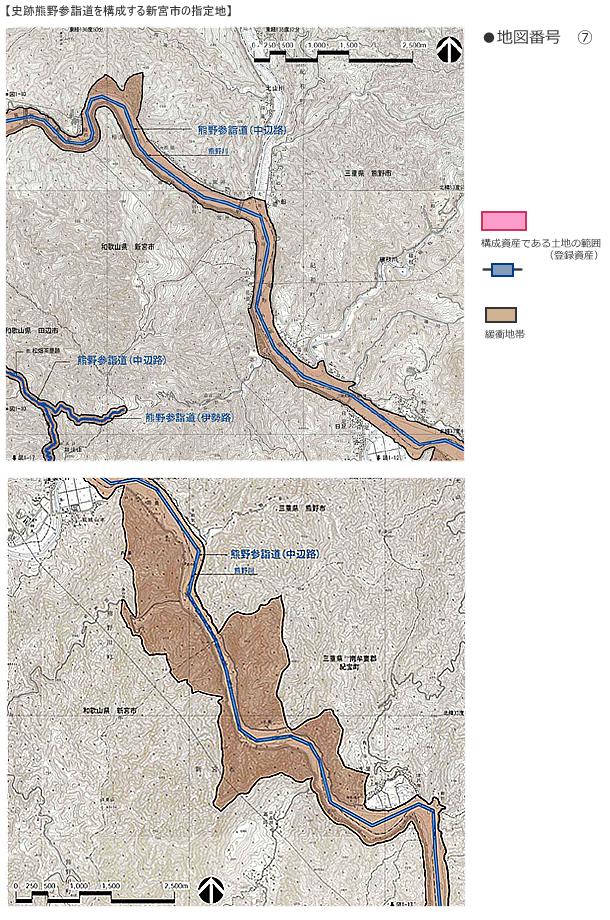 熊野参詣道指定熊野川