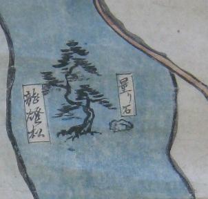 量り石(新宮古図)